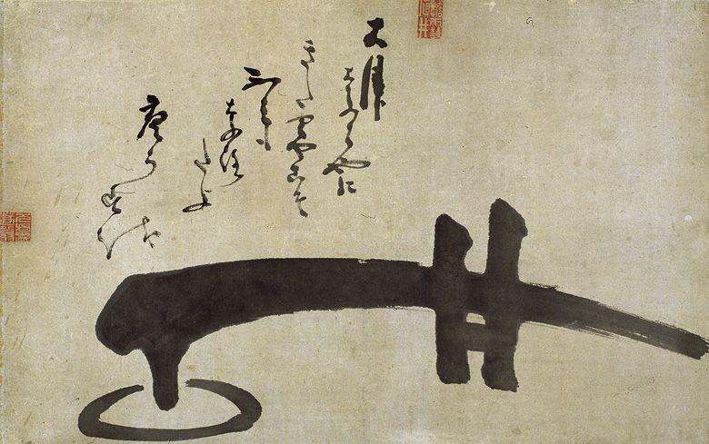 Platform Sutra of Huineng